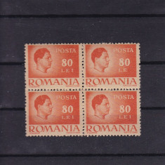 ROMANIA 1944, MIHAI BLOC 4 TIMBRE CU EROARE 80 LE, MNH - Timbre Romania, Nestampilat