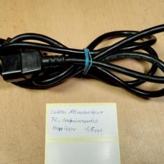 Cablu prelunditor Alimentare, PC, Imprimanta, Monitor 1, 5 m - Cablu PC