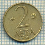 10979 MONEDA- BULGARIA - 2 LEVA -anul 1992 -STAREA CARE SE VEDE, Europa