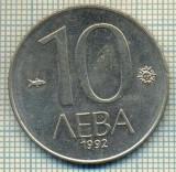 10977 MONEDA- BULGARIA - 10 LEVA -anul 1992 -STAREA CARE SE VEDE