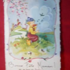 Ilustrata- Litografie- Copil cu NAI, piesa de autor, Franta interbelica - Carte postala tematica, Necirculata, Printata