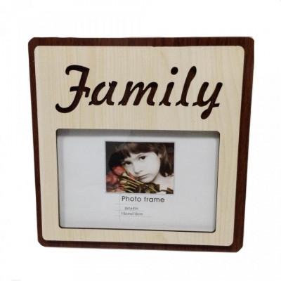 Rama foto Family foto