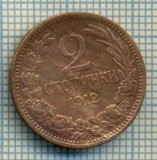 10987 MONEDA- BULGARIA - 2 STOTINKI -anul 1912 -STAREA CARE SE VEDE, Europa