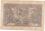 ROMANIA 2 LEI 1915 F