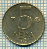 10982 MONEDA- BULGARIA - 5 LEVA -anul 1992 -STAREA CARE SE VEDE, Europa