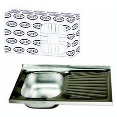 Chiuveta Inox Pentru Masca Zilan ZLN0193 - Chiuveta bucatarie