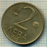 10981 MONEDA- BULGARIA - 2 LEVA -anul 1992 -STAREA CARE SE VEDE, Europa