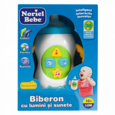 Jucarie bebelusi - Biberon cu lumini si sunete