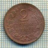10986 MONEDA- BULGARIA - 2 STOTINKI -anul 1912 -STAREA CARE SE VEDE, Europa