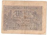 ROMANIA 1 LEU 1915 F