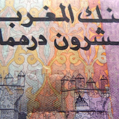 Bancnota 20 DIRHAMS - MAROC, anul 2005 *cod 482 - bancnota africa, An: 1980