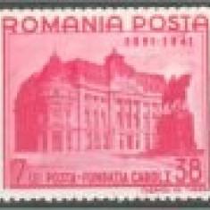 1941 Romania, LP 143-Fundatia Carol I-MNH - Timbre Romania, Nestampilat