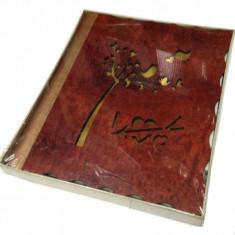 Album foto din lemn 3D Love - Fotografie