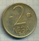 10980 MONEDA- BULGARIA - 2 LEVA -anul 1992 -STAREA CARE SE VEDE, Europa