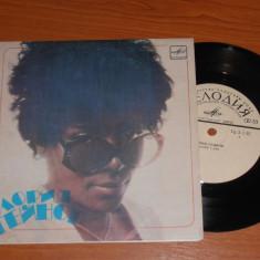 GLORIA GAYNOR disc vinil single vinyl pick-up pickup - Muzica Pop