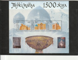 Arhitectura ,religie,obiecte de cult Kazahstan., Nestampilat