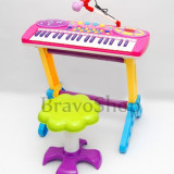 Orga de jucarie cu scaunel si microfon pentru fetite - Instrumente muzicale copii