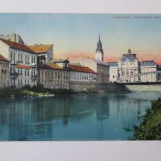 Carte postala necirculata Oradea anii 20, Circulata, Printata