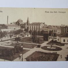 Carte postala necirculata Braila, ocupatia germana 1916-1918 - Carte Postala Muntenia 1904-1918, Printata