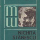 Nichita Stanescu - Spatiul si mastile poeziei