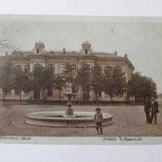 Carte postala circulata 1917 Rimnicul-Sarat ocupatia germana - Carte Postala Muntenia 1904-1918, Ramnicu Sarat, Printata