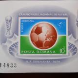 1974 LP 853 CAMPIONATUL MONDIAL DE FOTBAL GERMANIA 1974 - Timbre Romania, Nestampilat