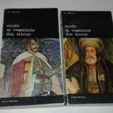 AL.ALEXIANU - MODE SI VESMINTE DIN TRECUT Vol.1.2. - Istorie