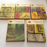 Creanga de aur 5 volume/1590pagini- Frazer,RF11/3