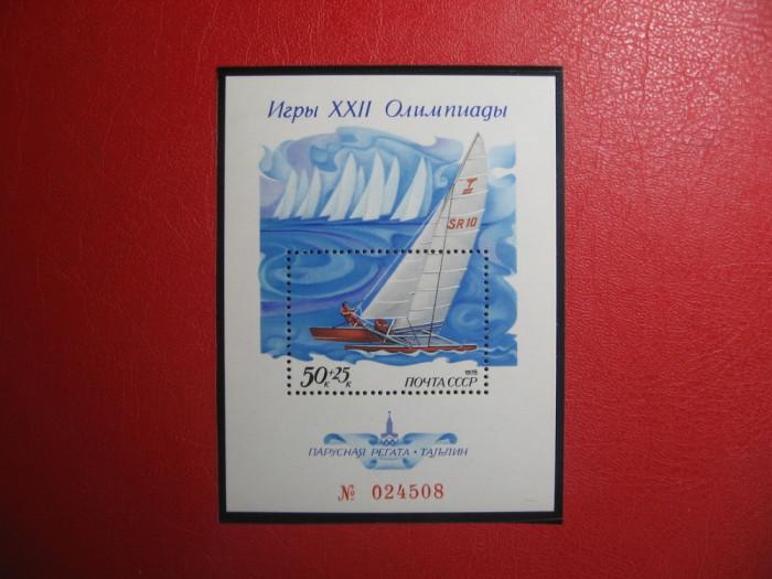 1978 - RUSIA - URSS  - OLIMPIADA DE VARA MOSCOVA - COLITA NESTAMPILATA - MNH