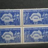 1948 LP 226 RECENSAMANTUL X4 - Timbre Romania, Nestampilat