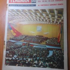 Revista flacara 24 iulie 1965-congresul in care ceausescu devine conducator PCR