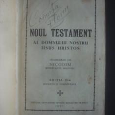 NOUL TESTAMENT AL DOMNULUI NOSTRU IISUS HRISTOS {1937} - Biblia