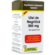Ulei de Negrilica 500mg 60cps Moi, HOFIGAL - Produs sporirea imunitatii