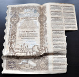BANCA ROMANEASCA SOCIETATE ANONIMA TITLU NOMINATIV DE 10 ACTIUNI 5000 LEI 1941
