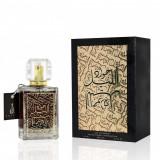 JAWAD AL LAYL PARFUM ARABESC UNISEX, 100 ml, Apa de parfum