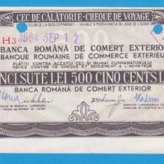 (5) CEC DE CALATORIE (CHEQUE DE VOYAGE) - UNGARIA - 500 LEI, ANUL 1984