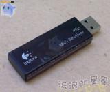 receiver Logitech C-UAL52