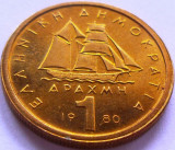 Moneda 1 Drahma - GRECIA, anul 1980 *cod 4845 UNC