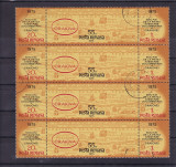 ROMANIA 1975  LP 896 a  500 ANI ATESTARE CRAIOVA TRIPTIC  BLOC DE 4 STAMPILAT