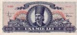Romania, 1000 lei, 1948, P-85, XF+