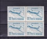 ROMANIA 1983  LP 1073  ROMBAC 1 - 11  BLOC DE 4 TIMBRE  MNH, Nestampilat