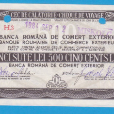 (7) CEC DE CALATORIE (CHEQUE DE VOYAGE) - UNGARIA - 500 LEI, ANUL 1984
