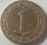 Moneda 1 Dinar - FAO, Algeria - anul 1972 *cod 4874, Africa