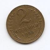 Rusia (URSS) 2 Kopecks (16 ribbons) 1955 - CM1 , 18 mm KM-113, Europa