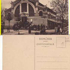 Ramnicu Valcea- Hala- rara