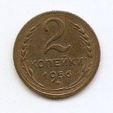 Rusia (URSS) 2 Kopecks (16 ribbons) 1956 - CM1, 18 mm KM-113, Europa