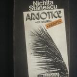 NICHITA STANESCU - ARGOTICE - Carte poezie