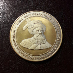 Medalie Constantin Brancoveanu sfintii Brancoveni - Medalii Romania
