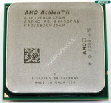 Procesor AMD Athlon II X4 610e Quad Core, 2400MHz, socket AM3
