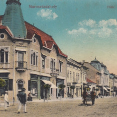 TARGU MURES PALATUL AGRICULTURII CIRCULATA 1916 - Carte Postala Transilvania 1904-1918, Printata